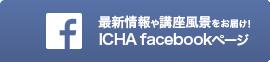 banner_facebook_3